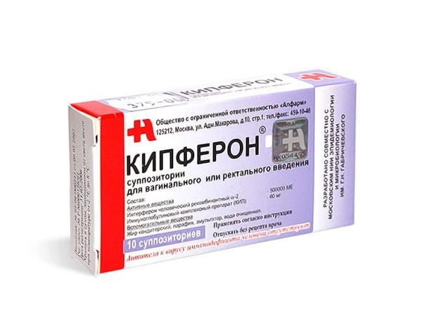 Кипферон инструкция по применению таблетки цена