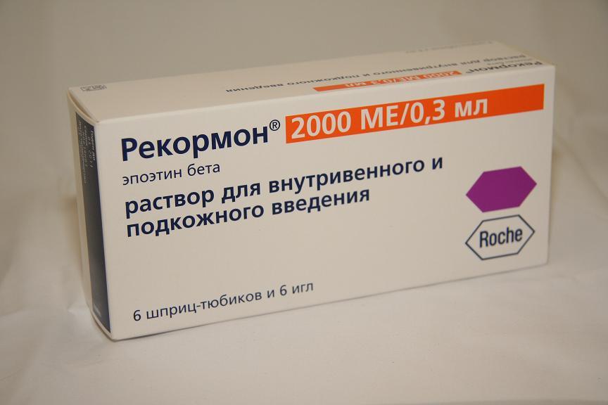 вино, эритропоэтин инструкция по применению цена отзывы оценки