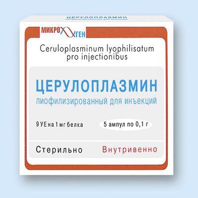 Церулоплазмин: состав и форма