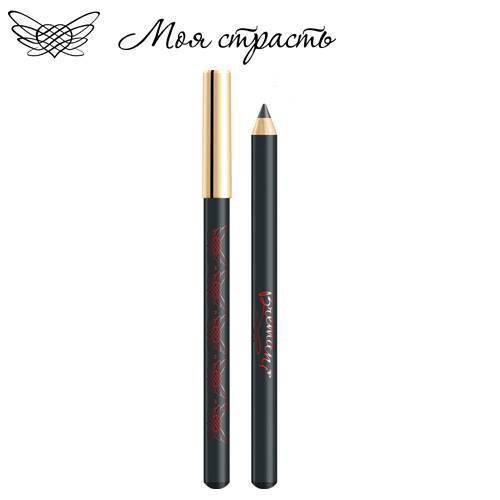 Контурный карандаш для век Аметист (Eye Pencil Amethyst)