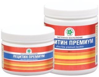 Лецитин витамакс инструкция по применению